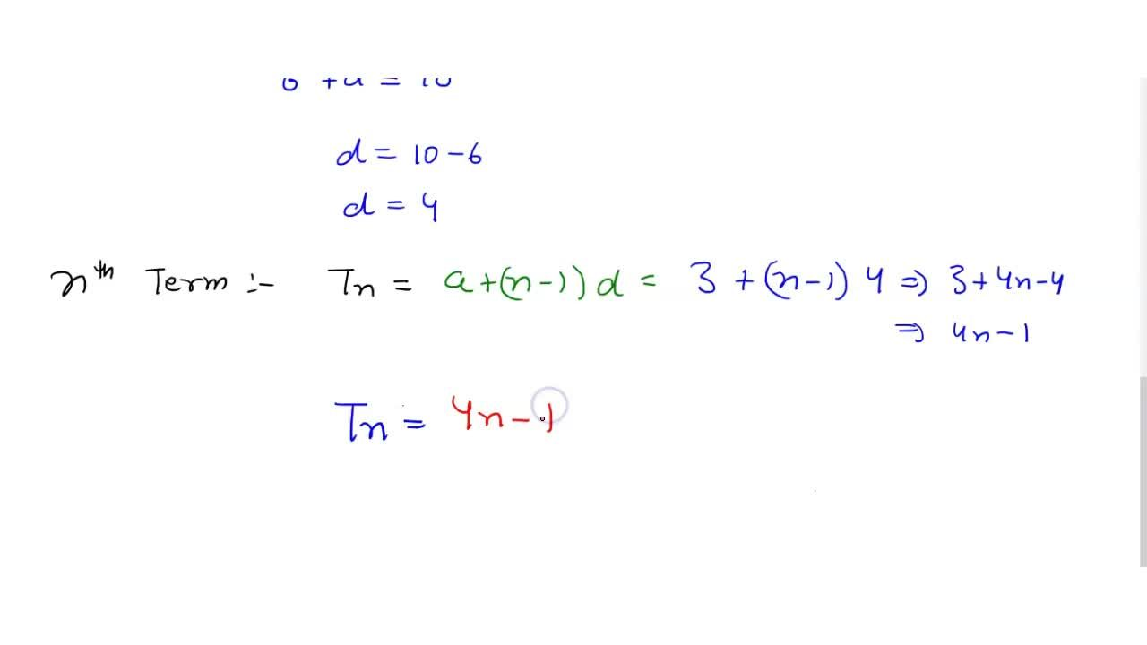 Solution for If S_n the sum of first n terms of an AP is give
