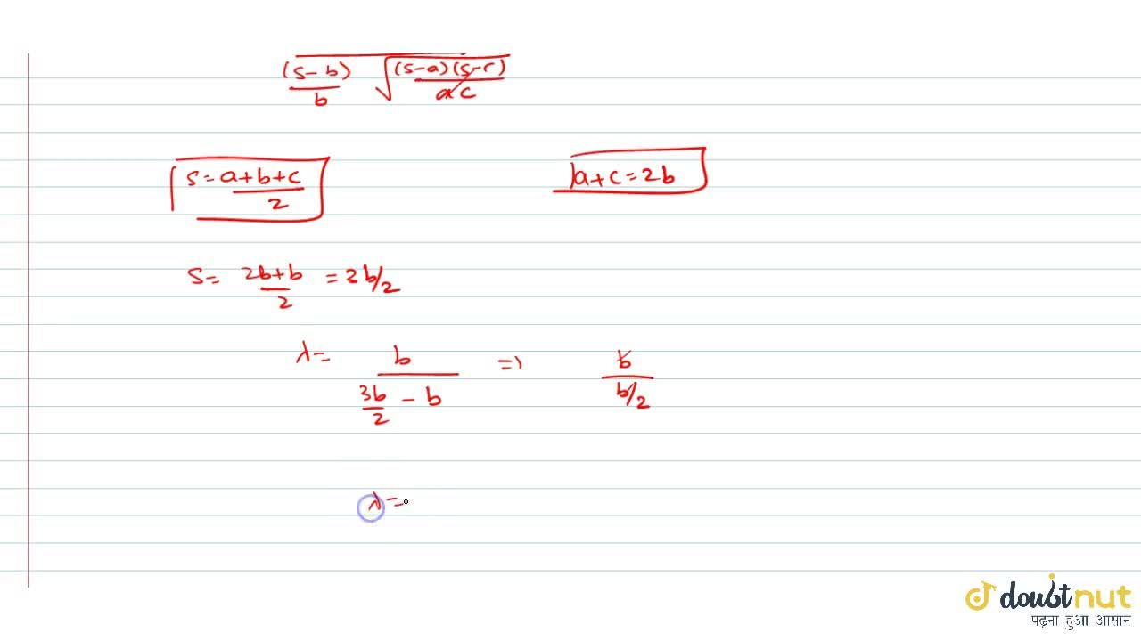 Solution for In DeltaABC, if cos A+2cosB+cosC=2 and cot(A,2)