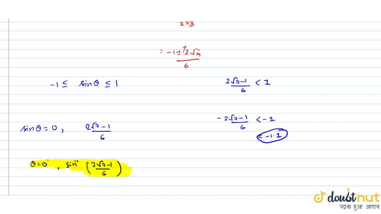 Solution for If x,y,z are not all simultaneously equal to zer