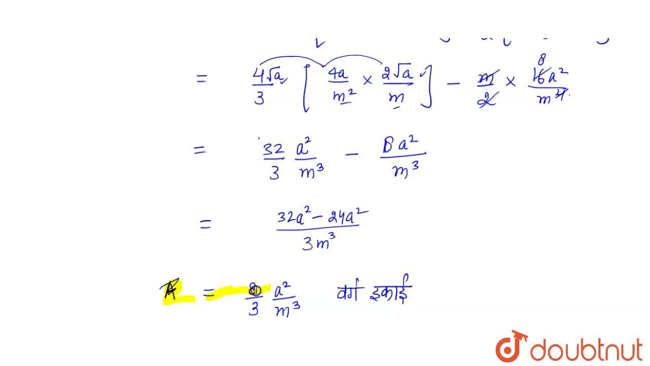 Solution for Find the area enclosed  between the parabola y^2=
