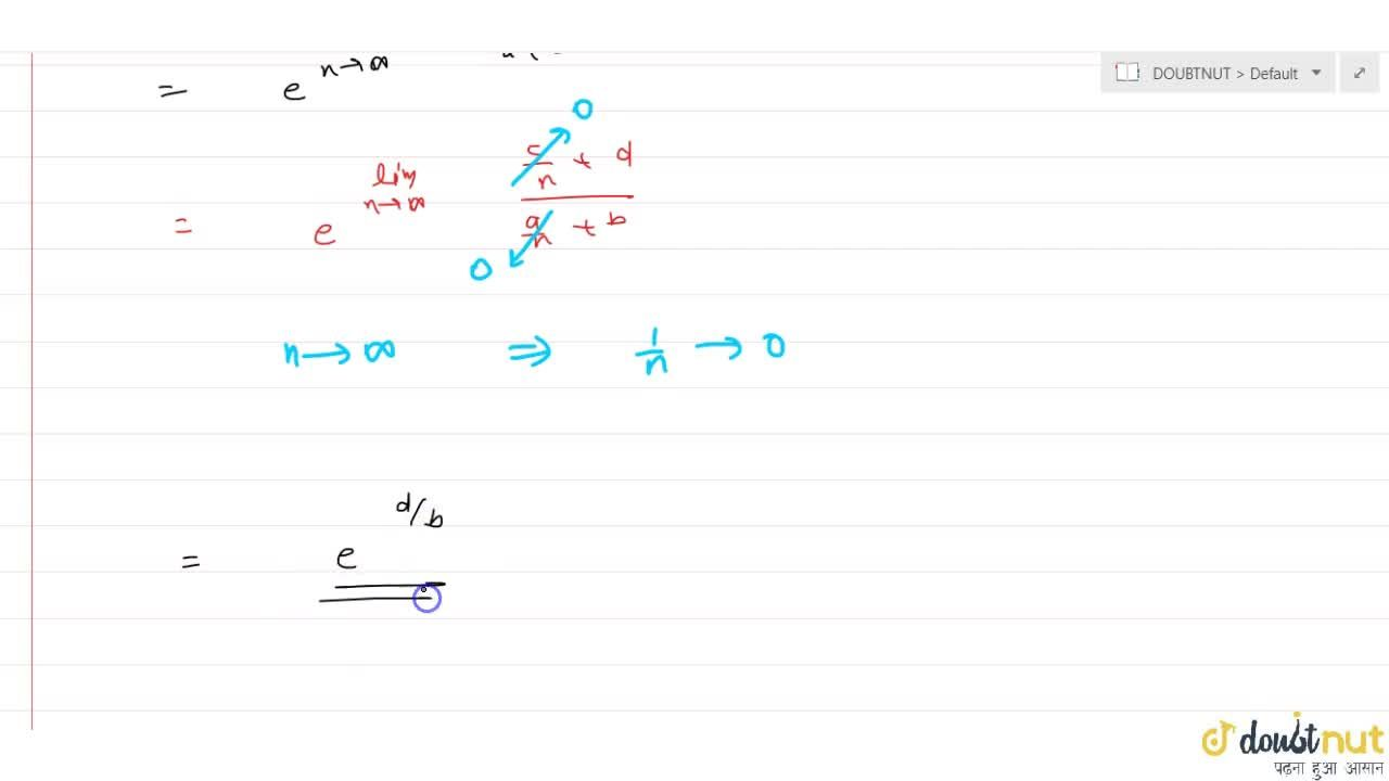 Solution for If a, b, c, d are positive real numbers, then l