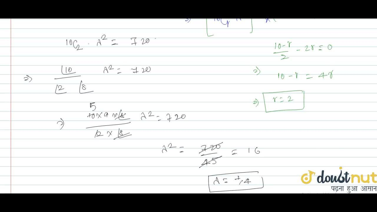 Solution for If coefficient of x^2 is expansion of x^2(sqrtx