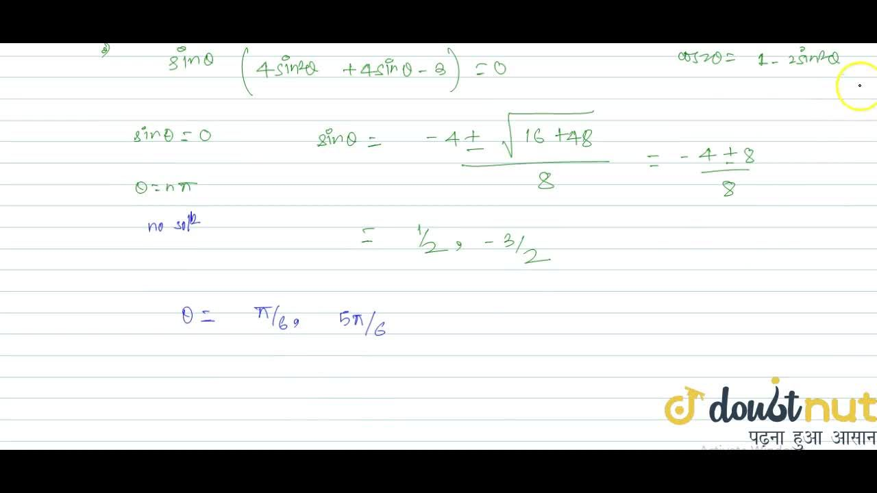 Solution for The number of possible value of theta lies in (