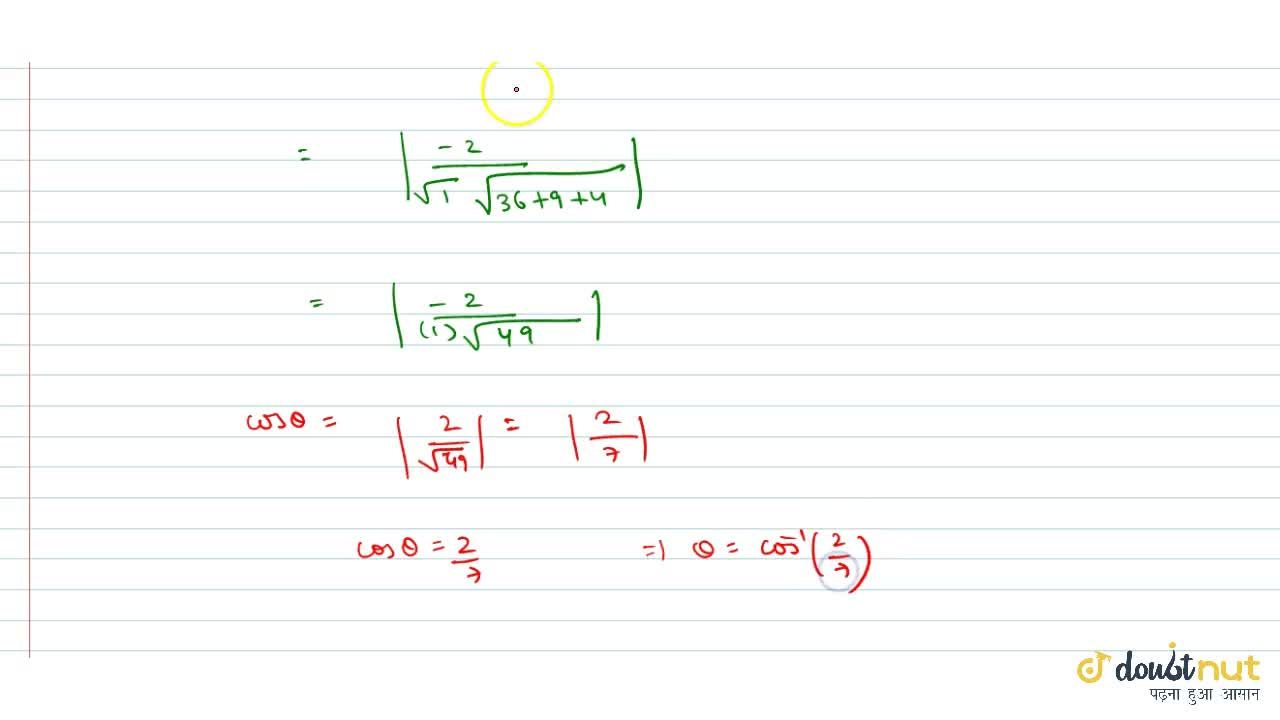 Solution for Find the acute angle between z-axis and the straig