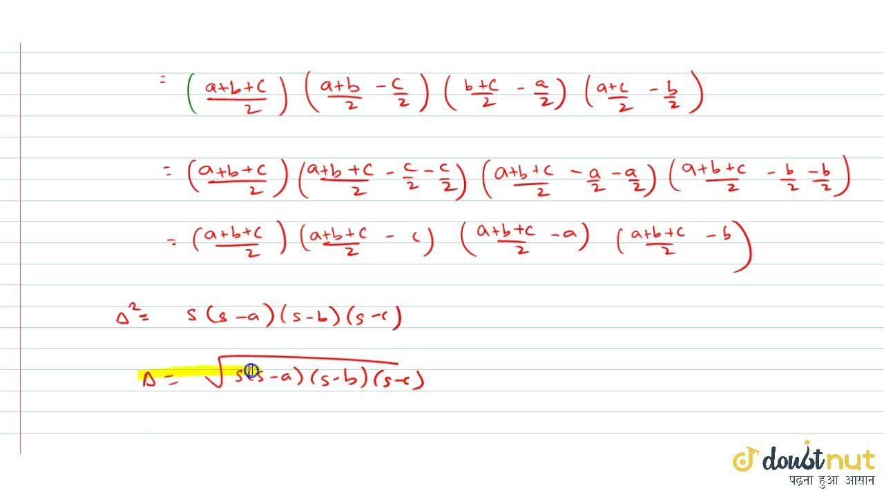 Using vectors: Prove that if a,b,care the lengths of three sides of a triangle then its area Delta is given by Delta= sqrt(s(s-a)(s-b)(s-c)) where 2s=a+b+c