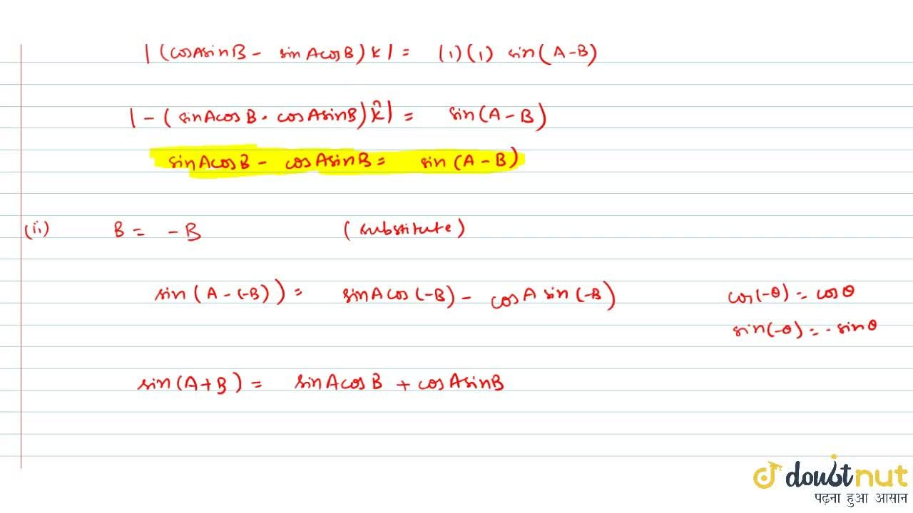 Prove by vector method that sin(A-B)=sinAcosB-cosAsinB and sin(A+B)=sinAcosB+cosAsinB