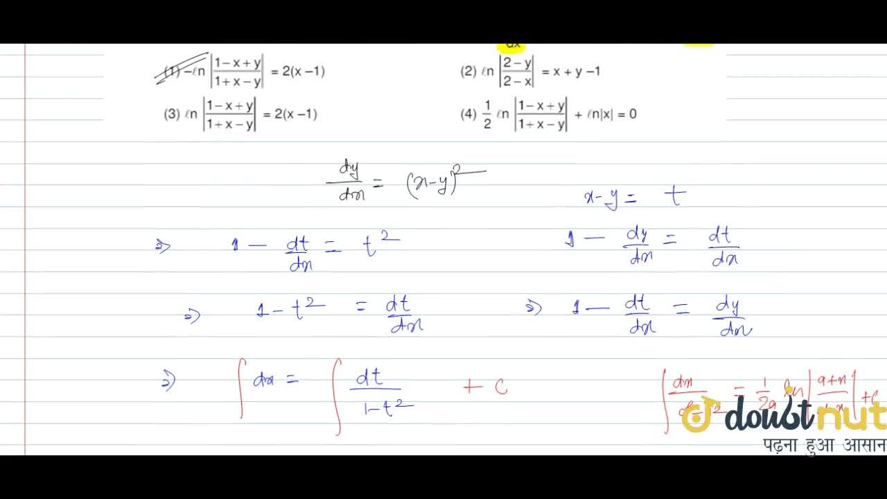 Solution for Find y(x), if it satisfies the following differe