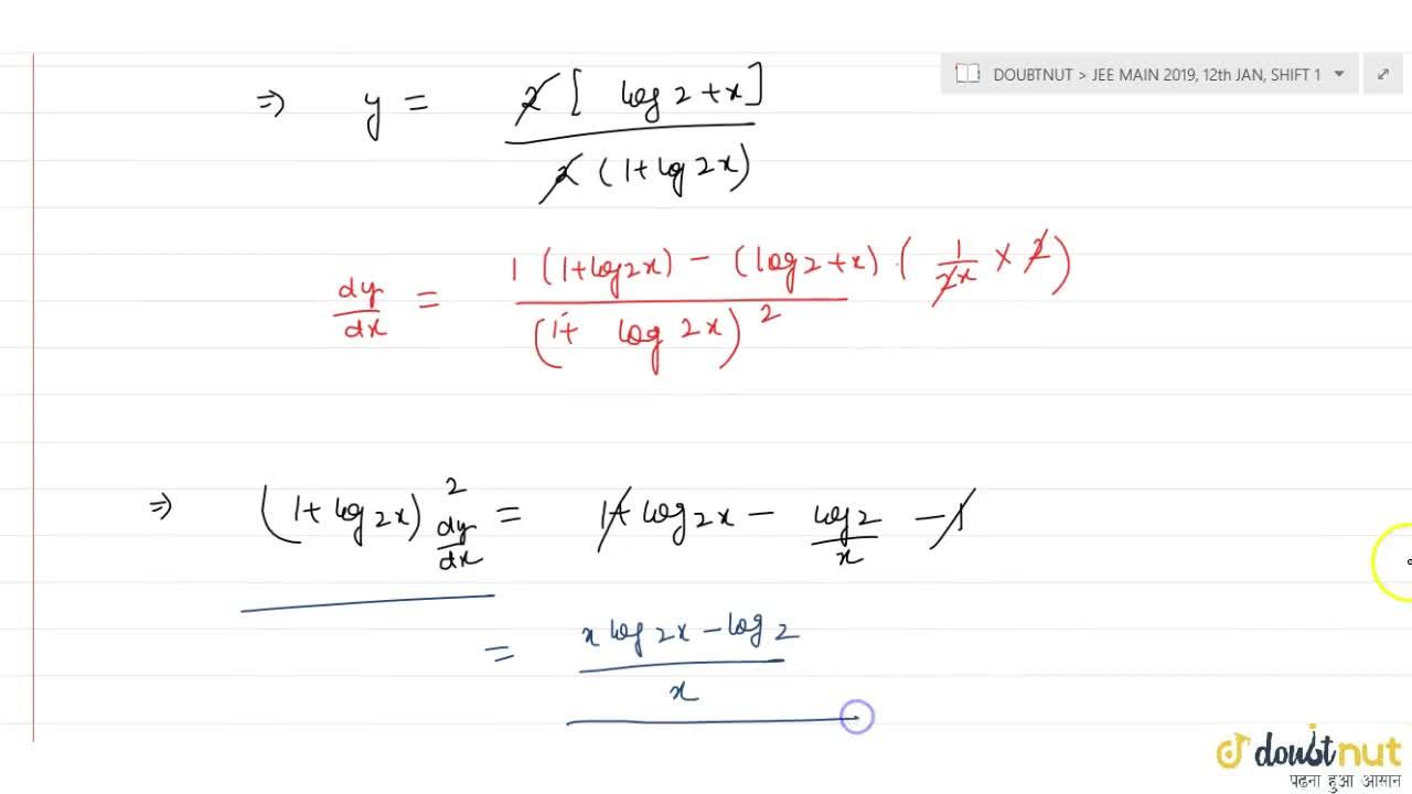 Solution for If (2x)^(2y)=4(e^(2x-2y)) then value of ((dy),(