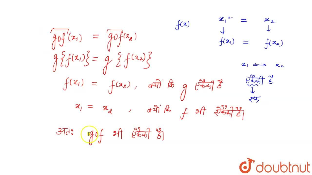 Solution for Show that if f : A ->Band g : B ->Care one-one