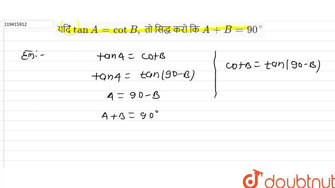 Solution for यदि   tan A = cot B ,   तो सिद्ध करो कि   A + B
