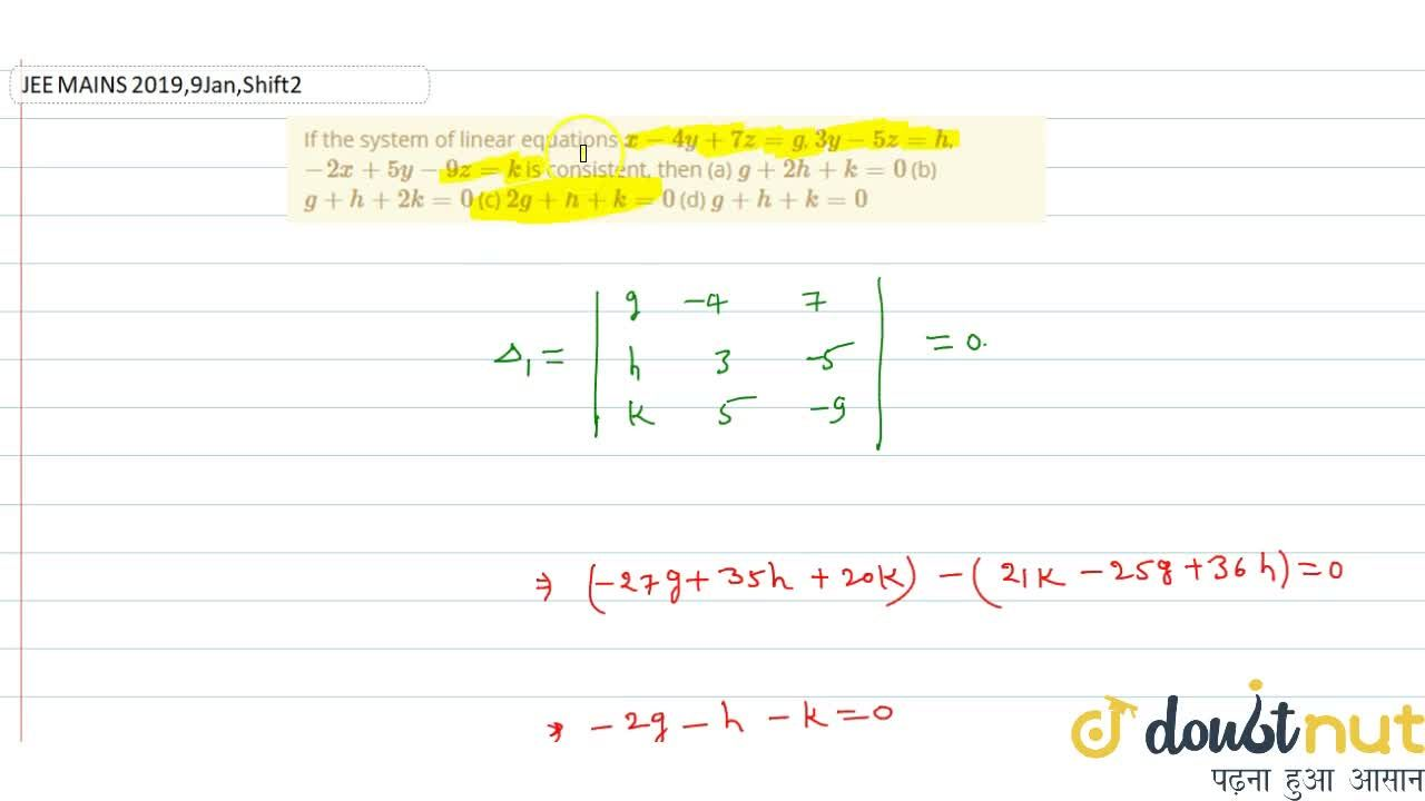 Solution for If the system of linear equations x-4y+7z=g, 3y