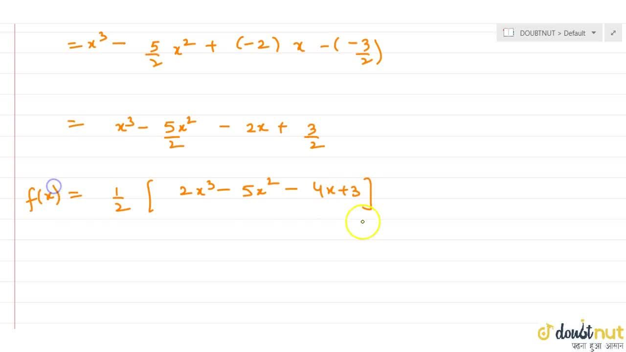 Find a cubic polynomial whose zeros are 3, 1,2 and -1.