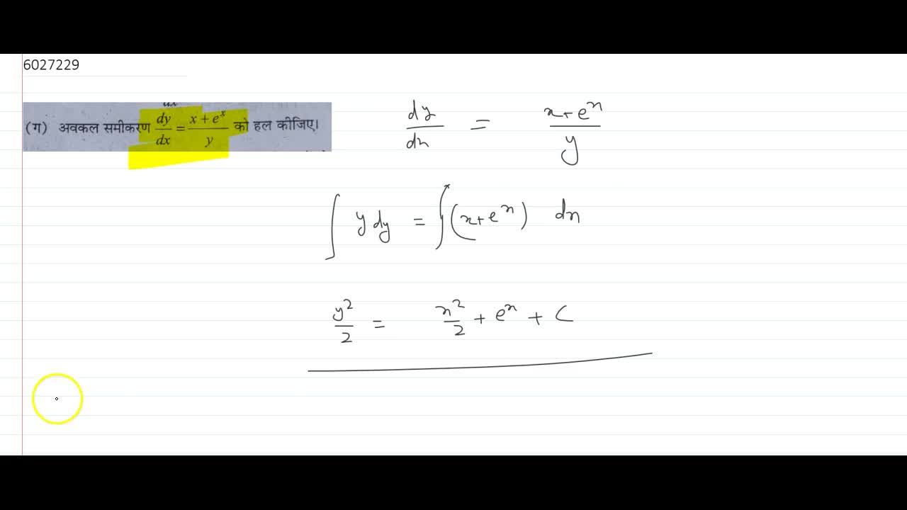 Solution for solution of differential equation (dy),(dx)=(x+e^