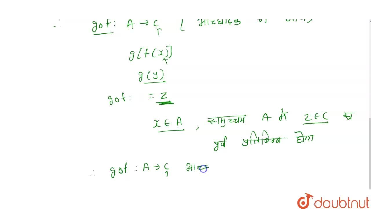 Solution for Show that if f : A ->Band g : B ->Care onto,