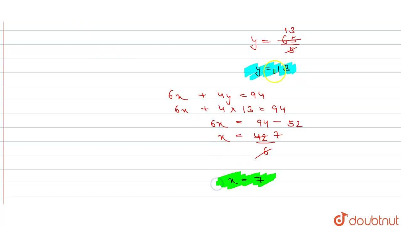 Solution for (x+1),(2)+(y-1),(3)=8;(x-1),(3)+(y+1),(2)=9