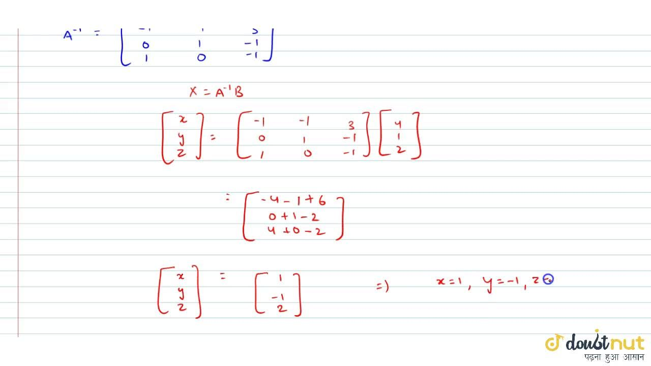 Solution for Solve the following equations by matrix method. x