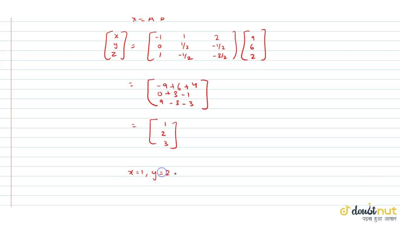 Solution for Solve 2x - y + 3 z =9, x + y + z =6 and x - y + z
