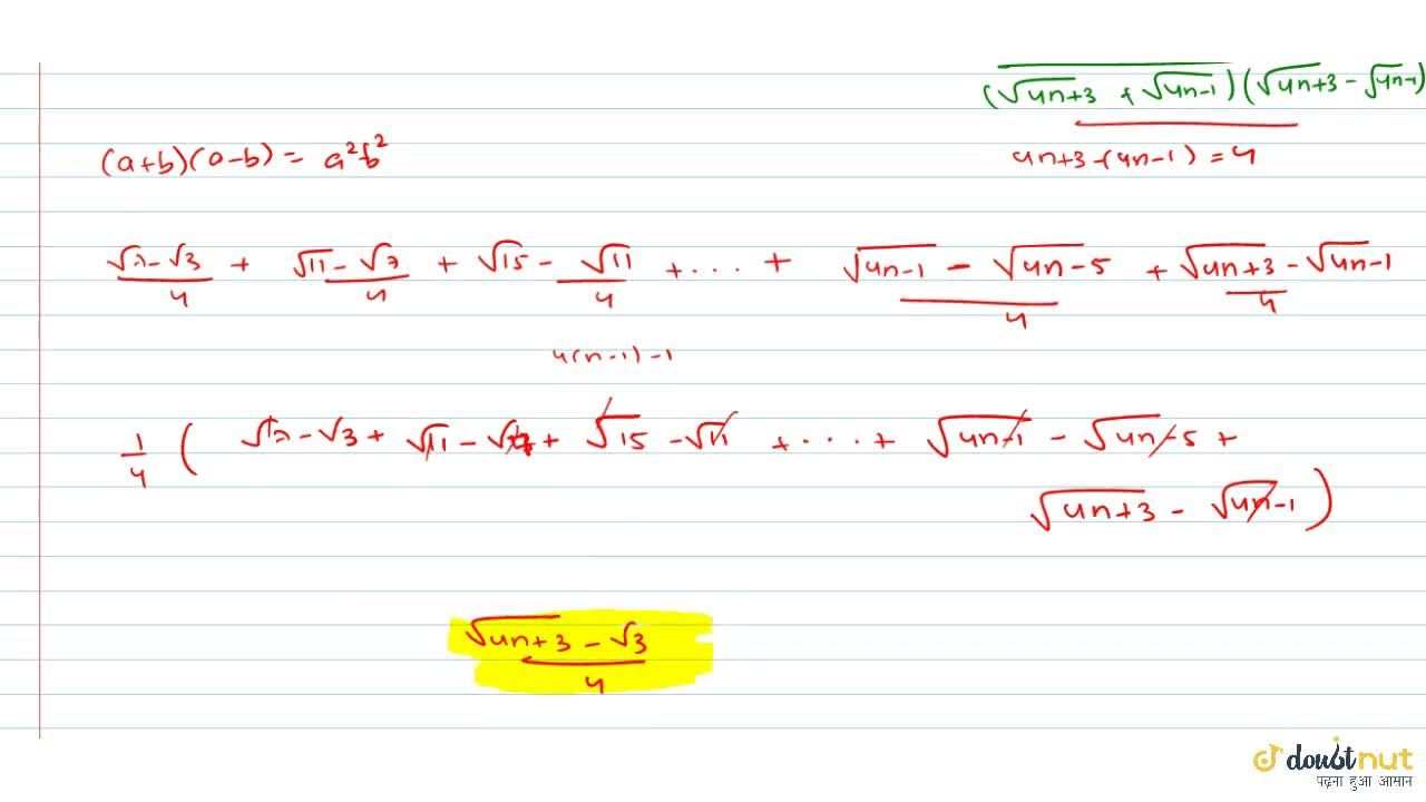 Solution for The sum of the numerical series 1,(sqrt3+sqrt7)+1