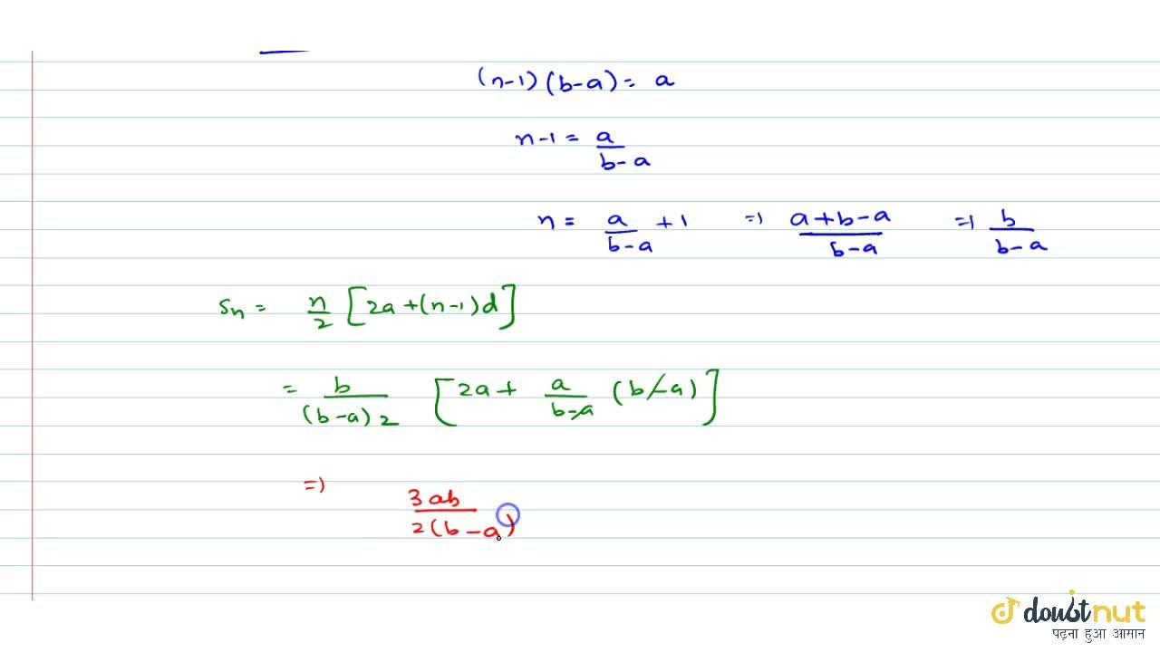 Solution for If the first second and last terms of an A.P. are