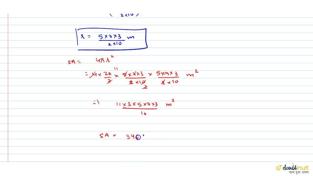 Find the surface area of a sphere whose volume is 606.375 m^3