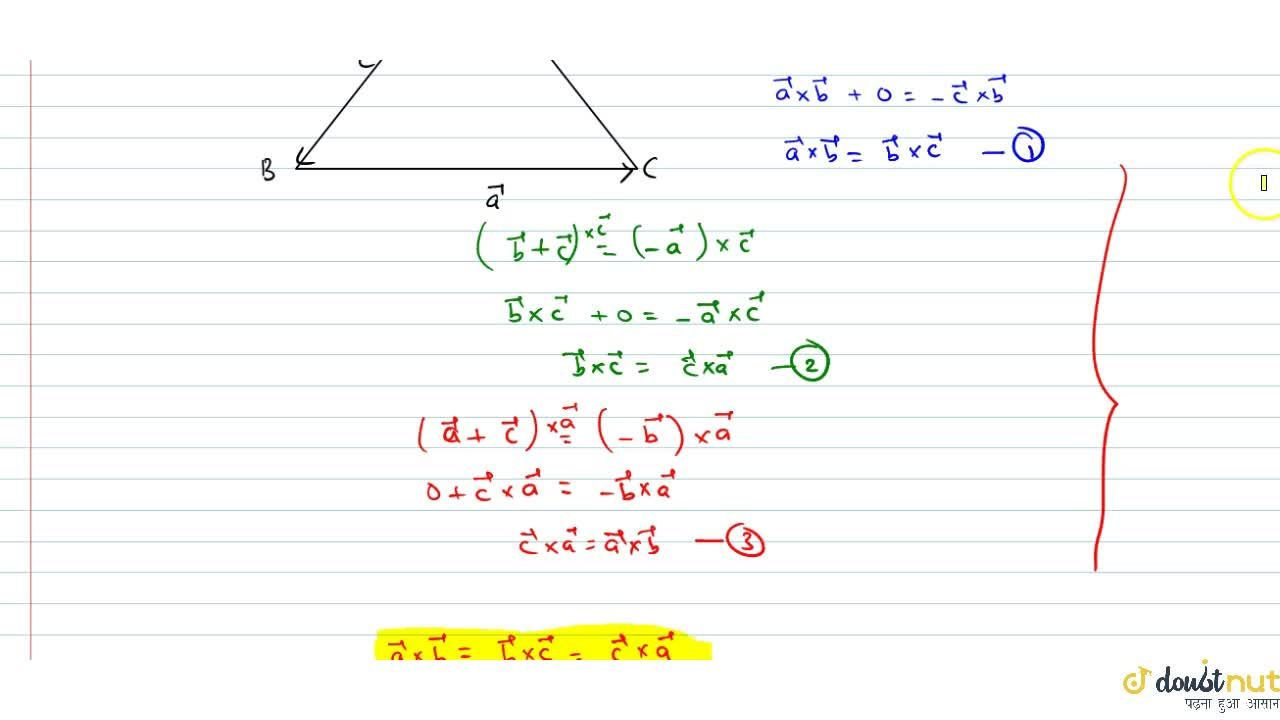 Let veca, vecb, vec c form sides BC, CA  and AB respectively of a triangle ABC then