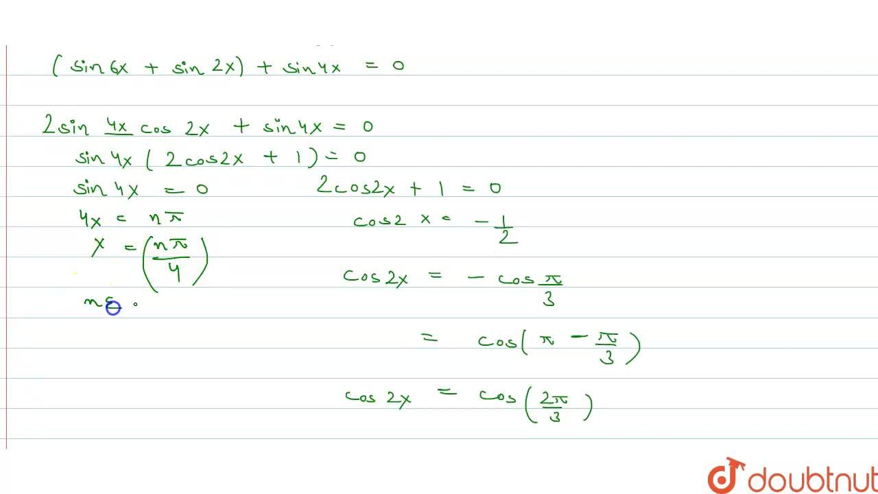 Find the general solution of the equation sin2x+sin4x+sin6x=0.