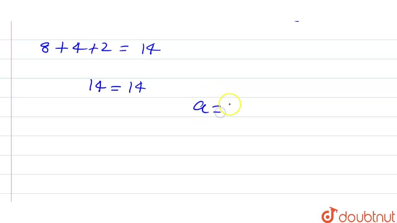 Solution for यदि underset(1)overset(a)int (3x^(2)+2x+1)dx=11