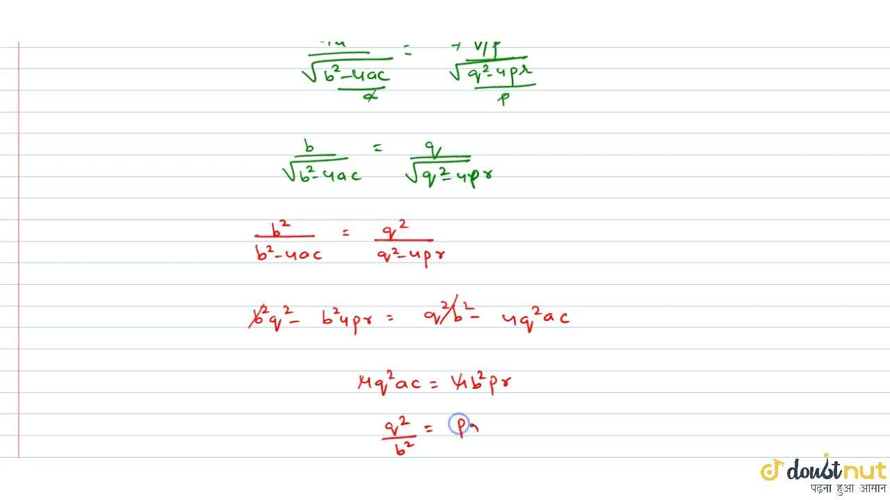 Solution for If the ratio of the roots of ax^2+2bx+c=0 is sam