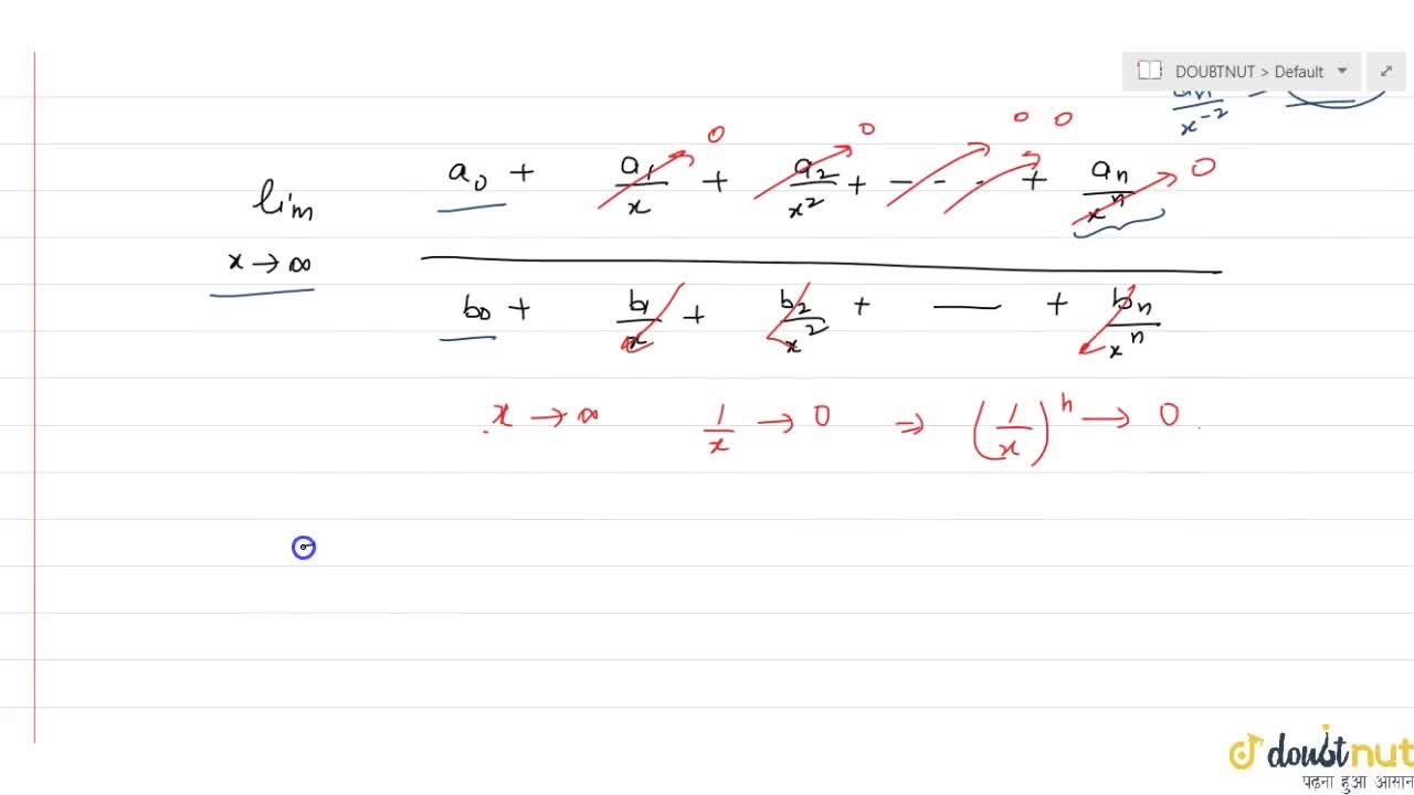 If n is a positive integer, then find the value of lim_(n rarr oo)(a_0x^n+a_1x^(n-1)+...+a_n),(b_0x^n+b_1x^(n-1)+...+b_n)