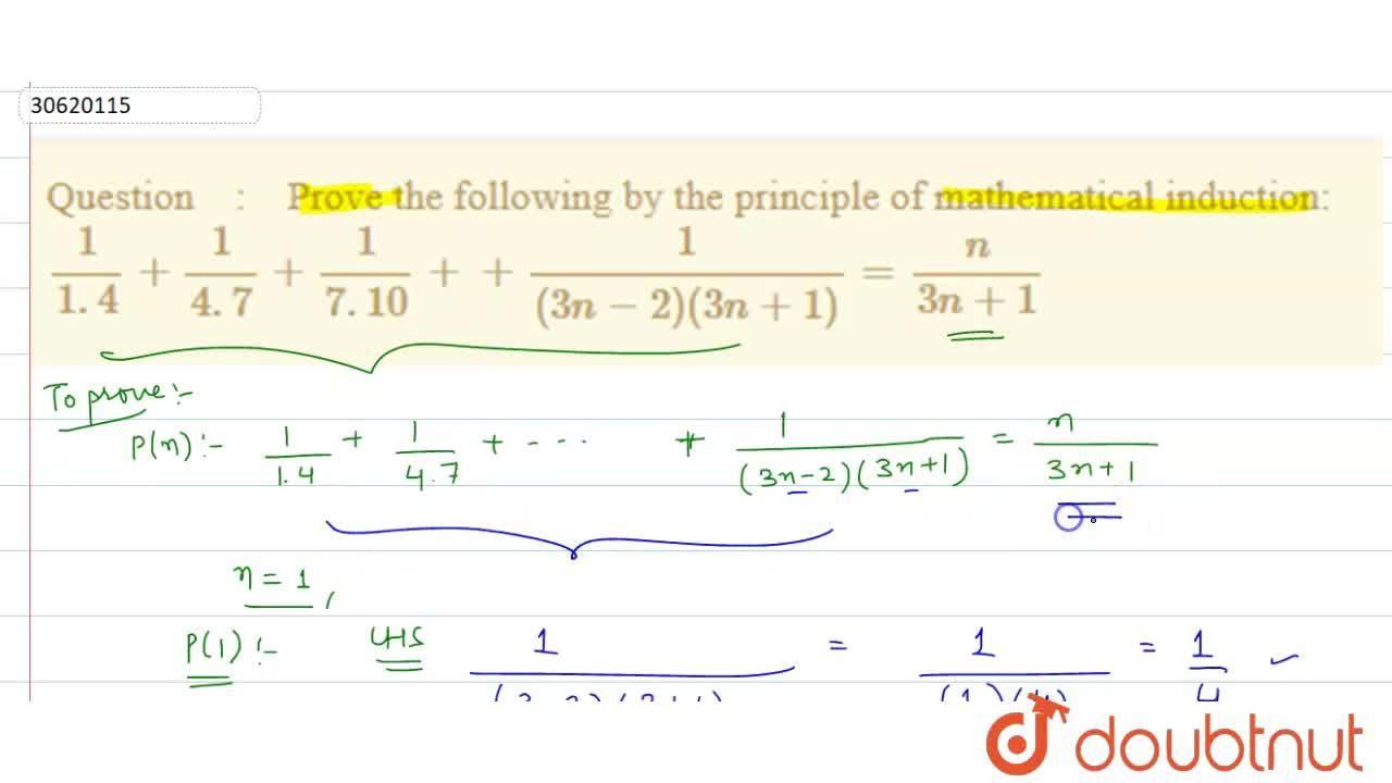 Solution for Prove the following by the principle of   mathemat