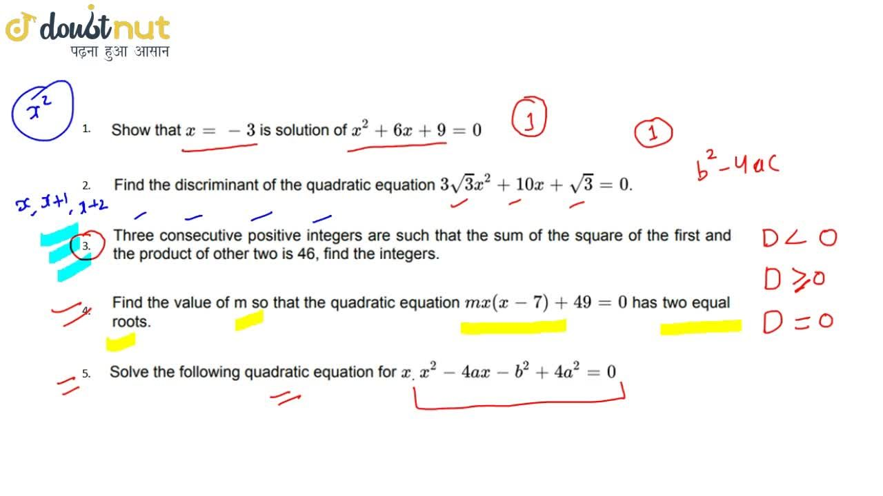 Solution for Most Important Questions For Class 10 Maths    Qua