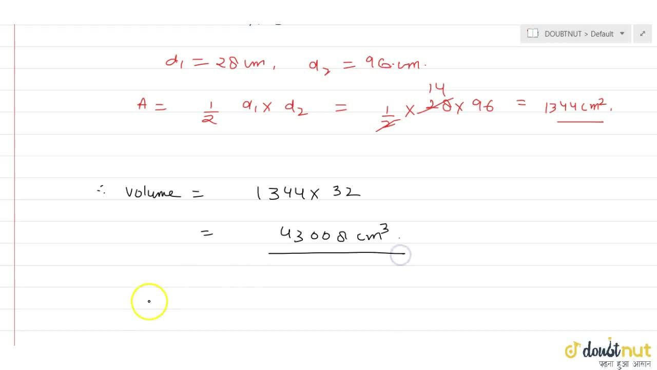 Solution for The base of a prism is a rhombus with diagonals 28