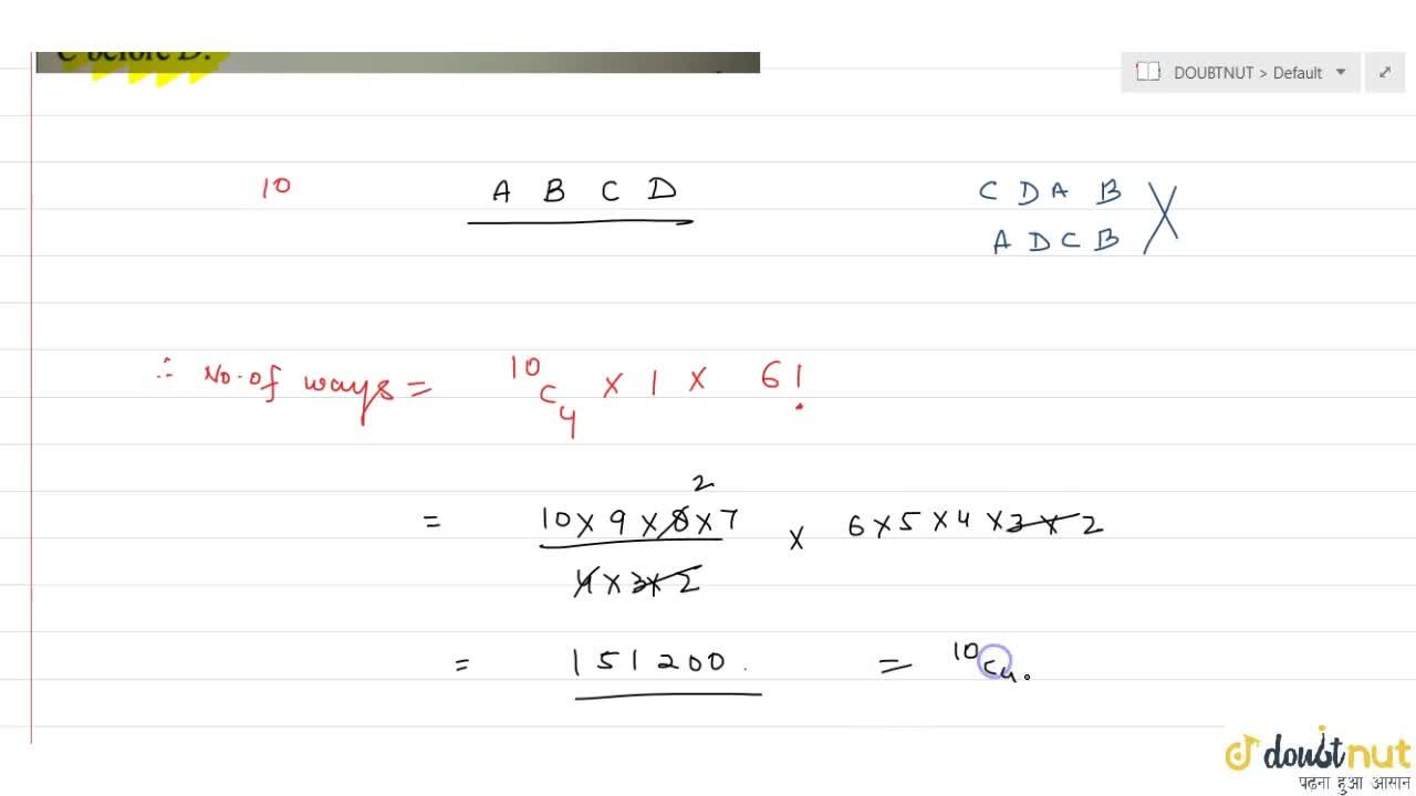 Solution for Find the number of ways in which four particular p