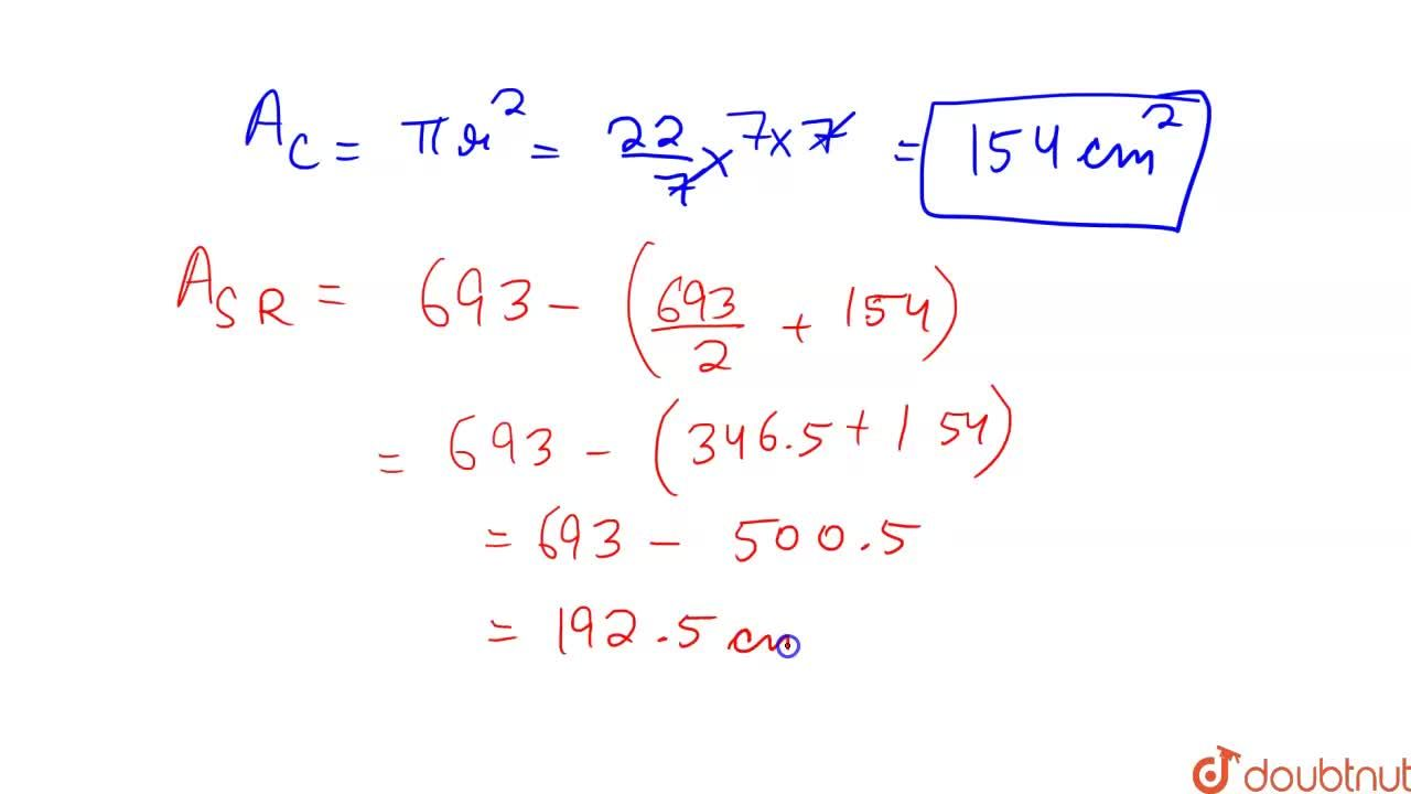 Solution for In the figure semicircles are drawn with PQ, PB an