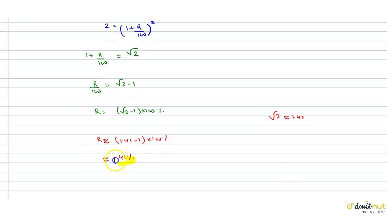 Solution for Find the rate at which a sum of money will double