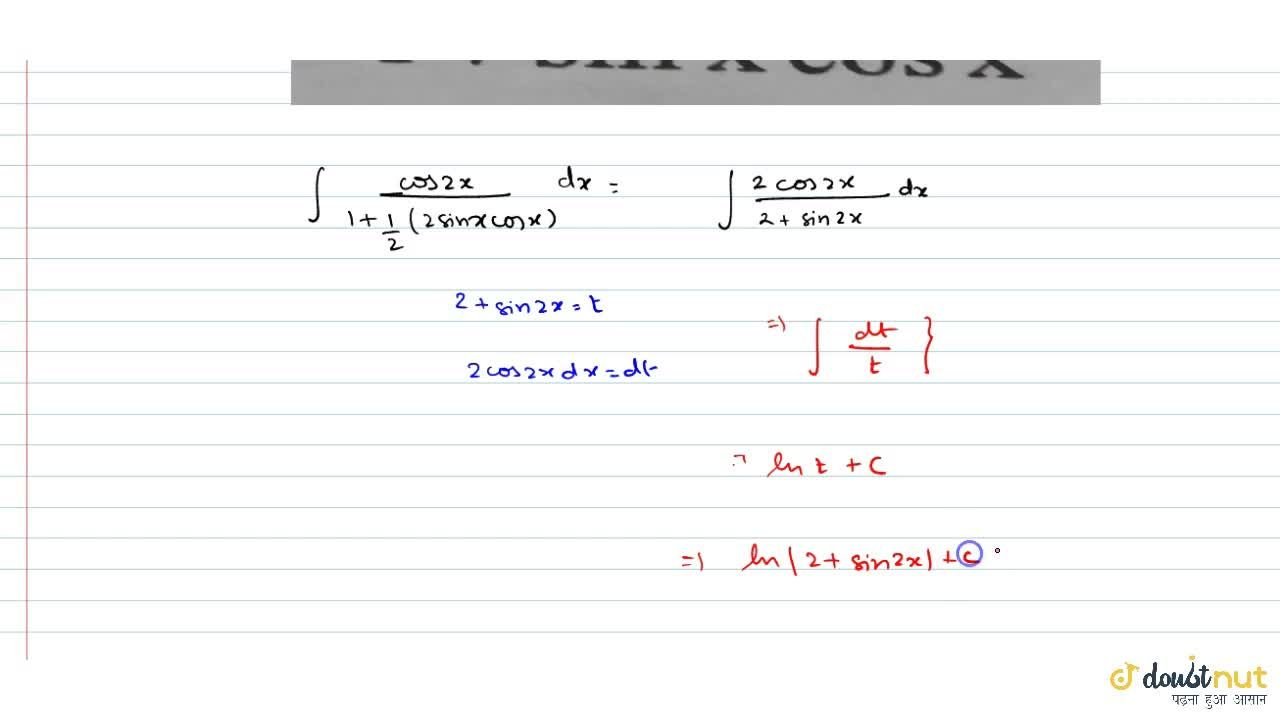 Solution for int(cos2x dx),(1+sinxcosx)