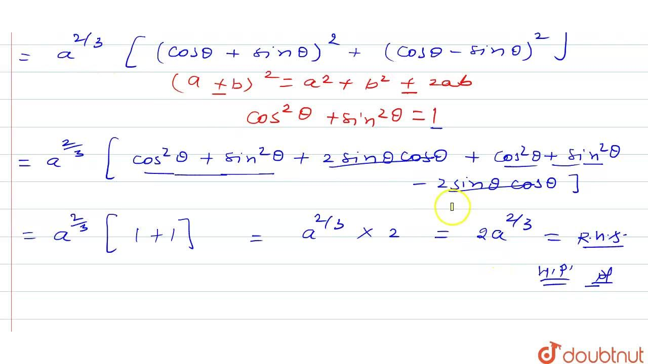 Solution for यदि a cos ^(3) theta +3 a cos theta sin ^(2) thet
