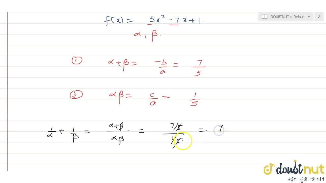 Solution for If alpha and beta are the zeros of the quadratic