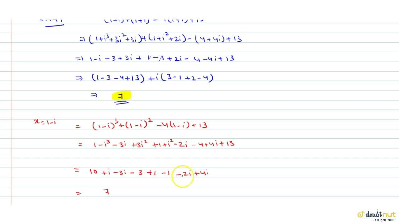 Solution for Evaluate x^3+x^2-4x+13 when x=1+i and when x=