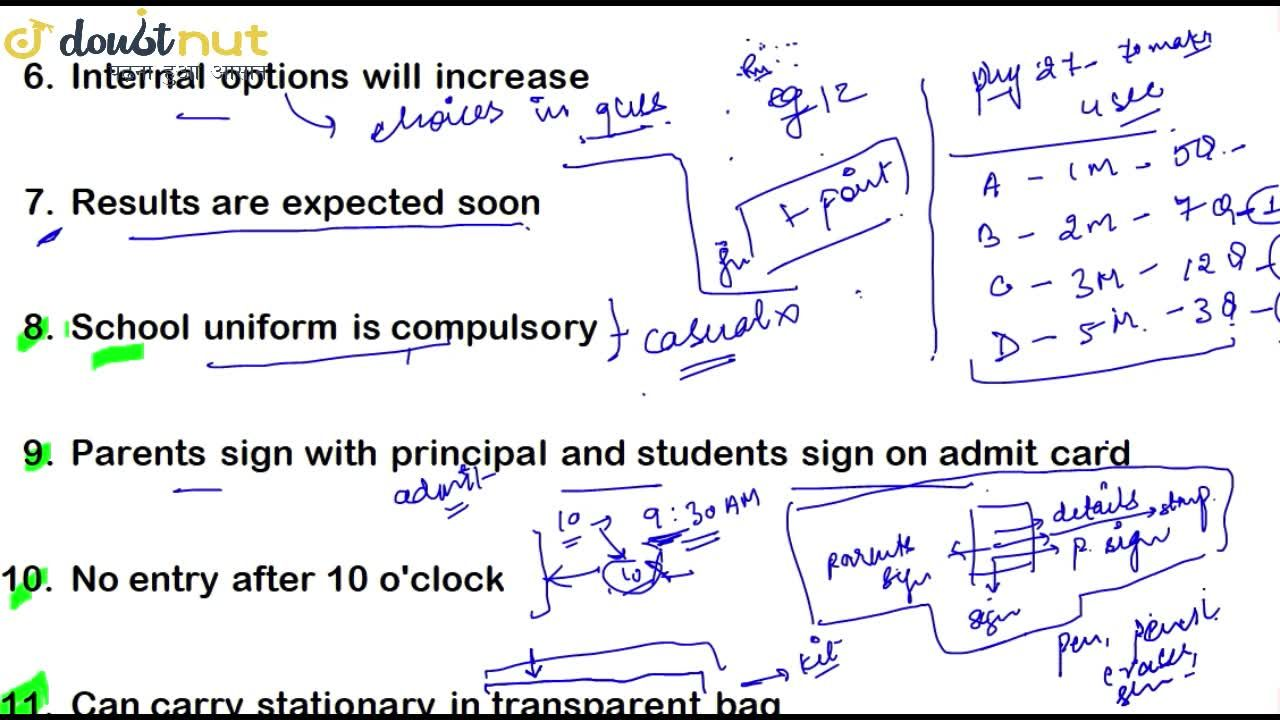 Solution for Big Announcment By CBSE Board | Big Update For Cla