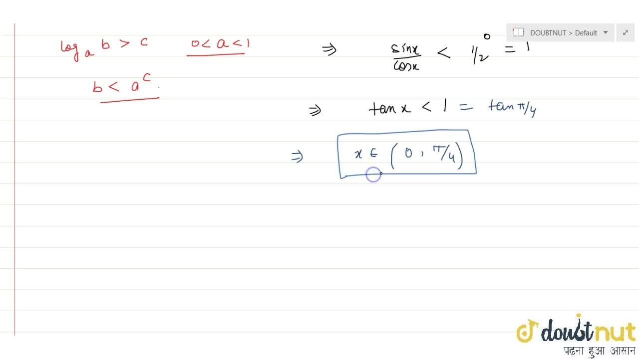Solution for The solution of the inequality log_(1,,2) sinx gt