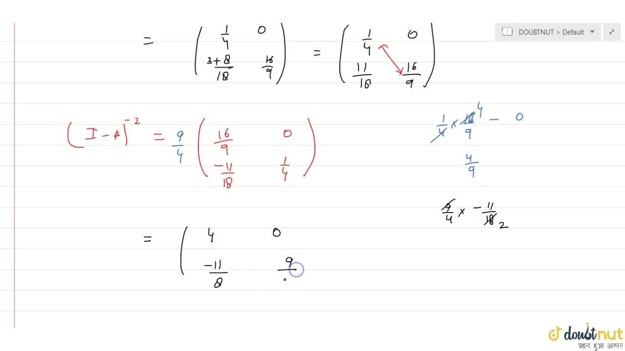 Solution for If A=((1,2,0), (-1,3,-1,3)) then lim_(n rarr oo