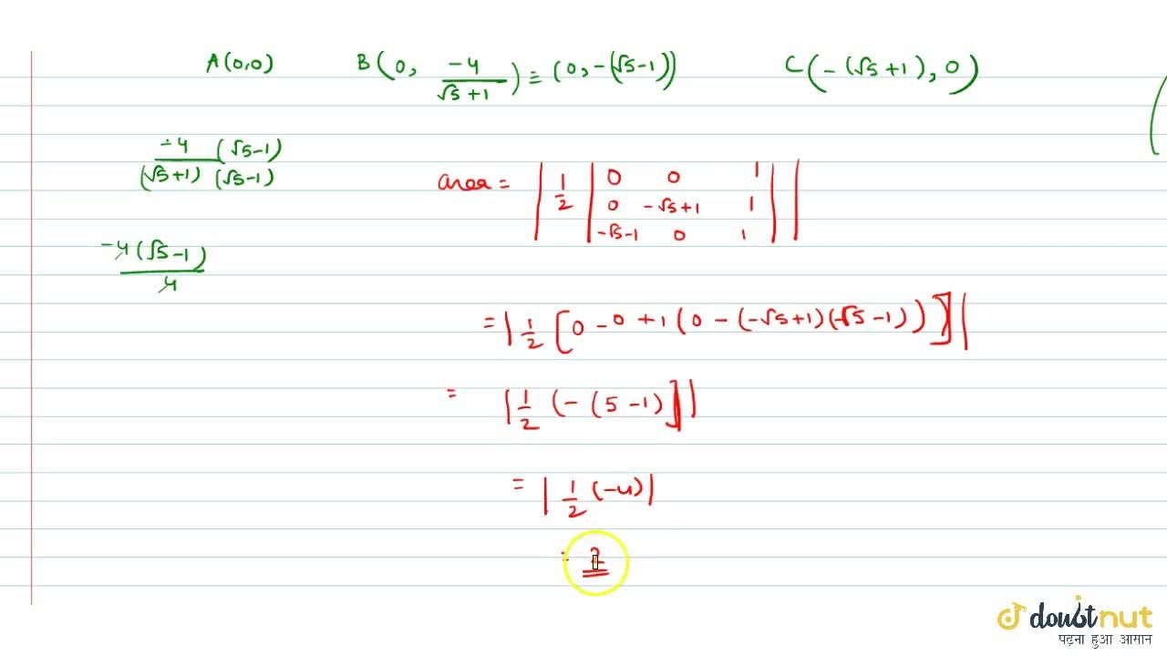 The area of the triangle formed by the lines x=0 y=0 and xsin18^@+ycos36^@+1=0 is