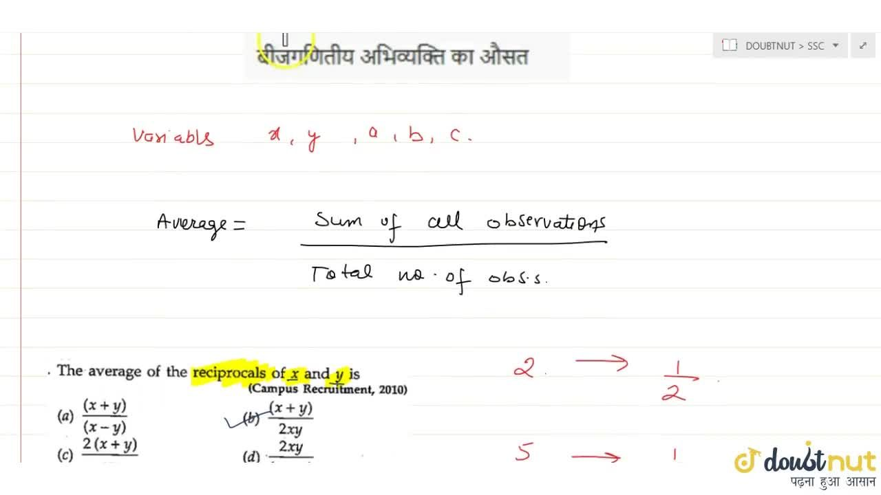 Solution for Average of algebraic expression