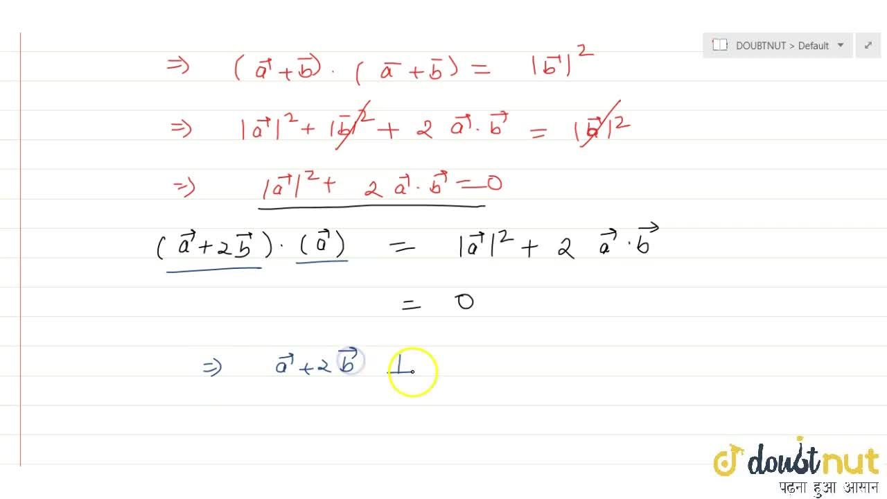 Solution for If  vec a , vec b are   two vectors such that
