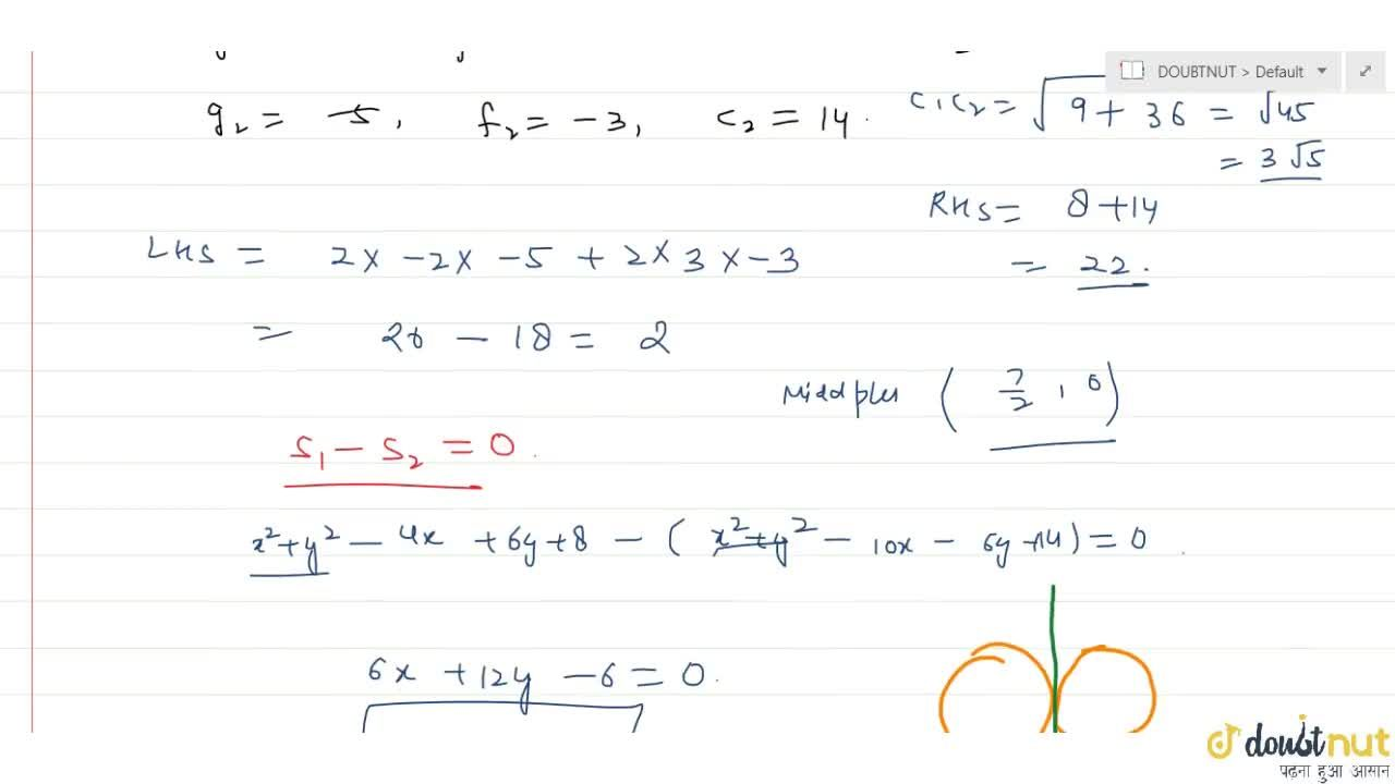 Solution for Consider the circles C_1 : x^2 + y^2 - 4x + 6y +
