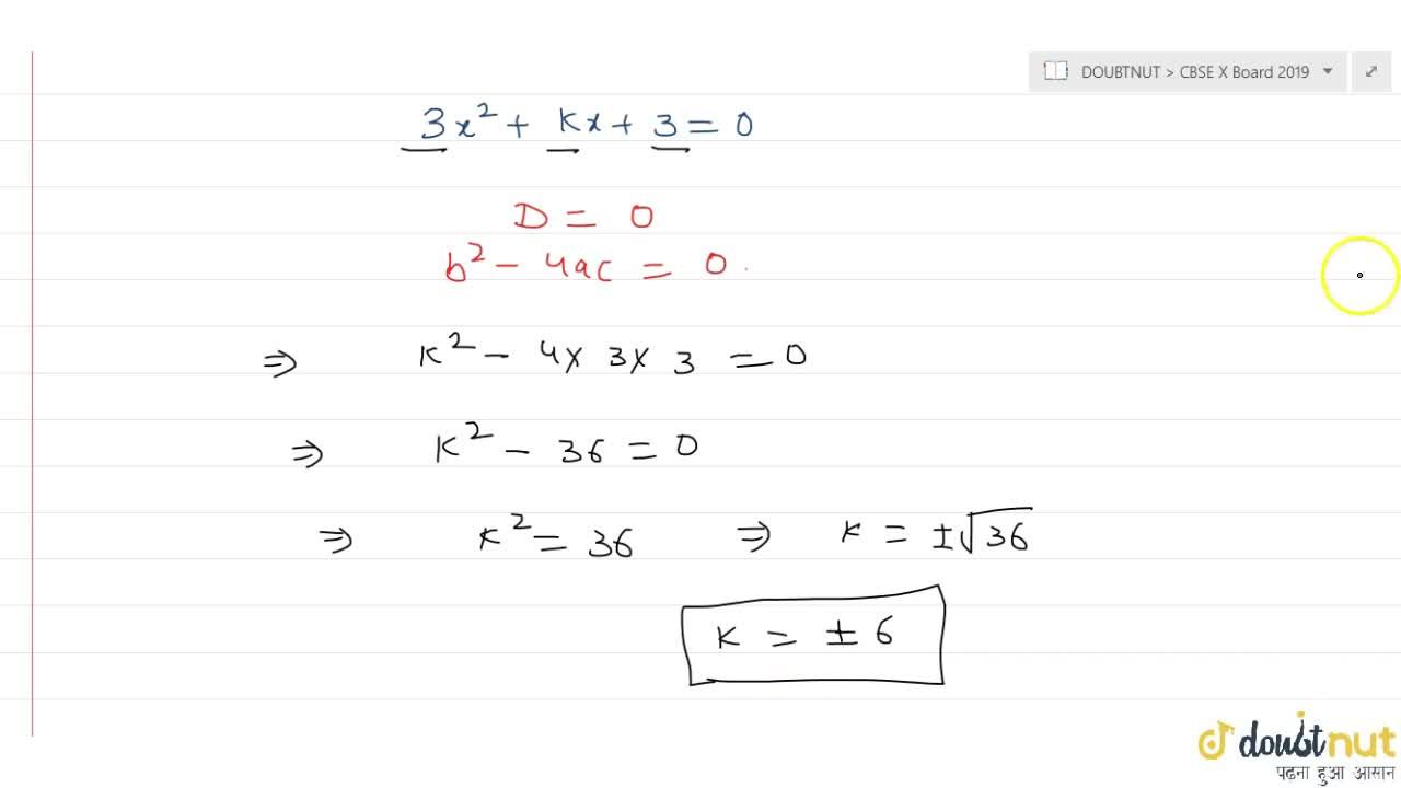 Solution for Find the value of k for which the quadratic equa