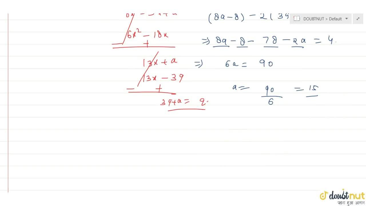 Solution for The polynomial p(x)=ax^3-3x^2+4 and g(x)= 2x^3