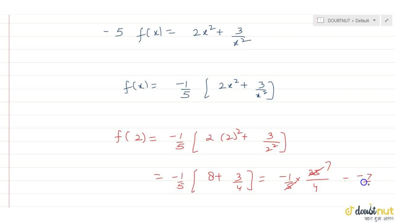 If 2f(x)-3f(1,x)=x^2, x!=0, then find f(2)
