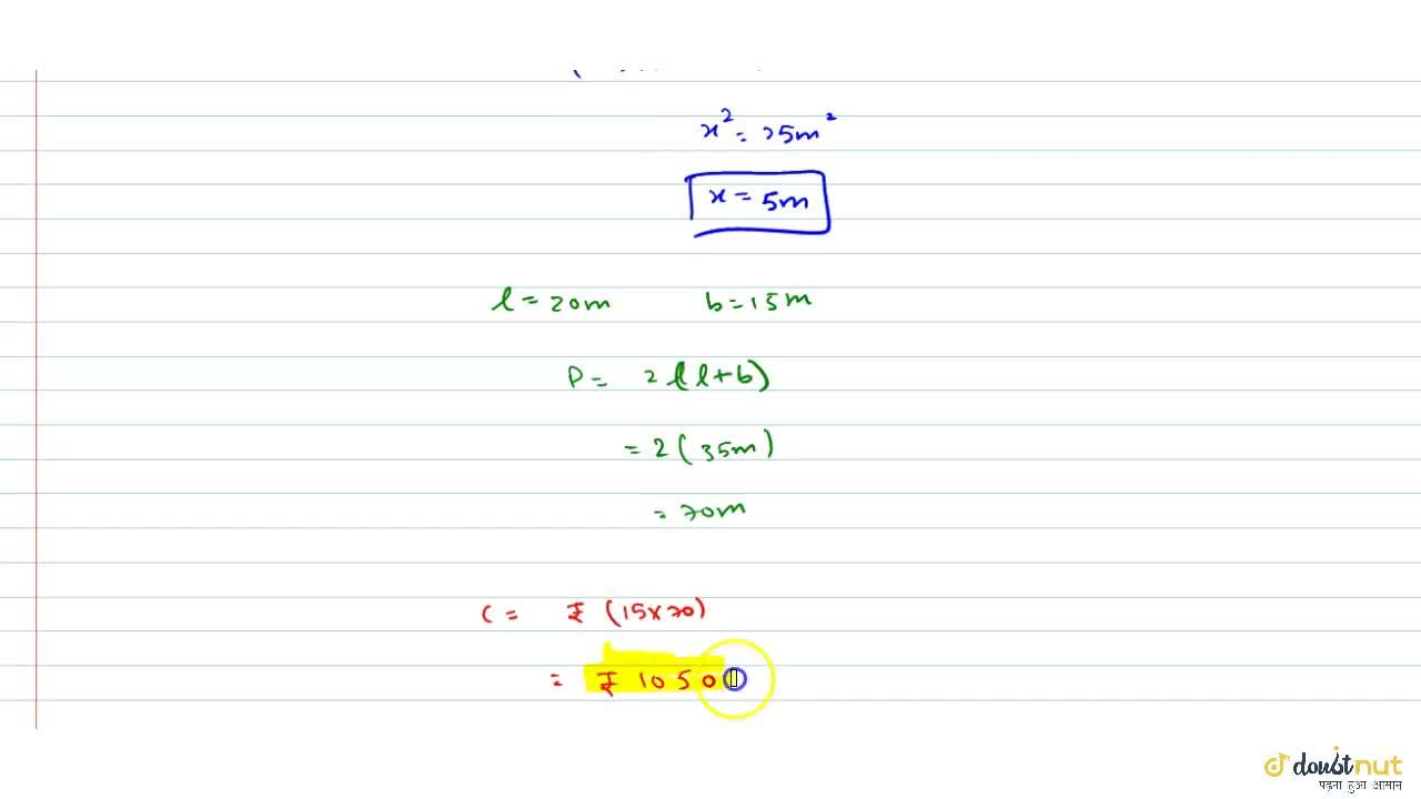 Solution for The ratio of the length and breadth of a rectangul